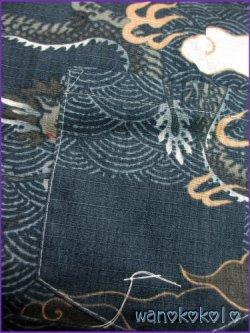 画像2: 男の子用子供甚平 90サイズ 藍グリーン系/龍柄 OJB-D902