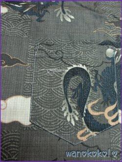 画像2: 男の子用子供甚平 100サイズ モスグリーン系/龍柄 OJB-D1003