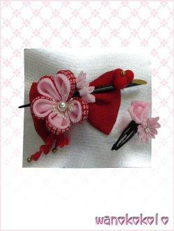 画像1: 七五三 女の子用手作り髪飾り「リトル・プリンセス」二重鹿の子・リボン・簪 23-KE-3