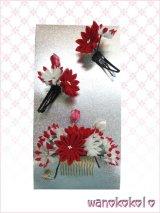 七五三 女の子用手作り髪飾り3点セット「リトル・プリンセス」剣つまみ・小花 赤系-23-AQ