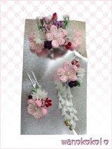 七五三 女の子用手作り髪飾り3点セット「リトル・プリンセス」二重つまみ・小花 ピンク系-24-QP-200-2