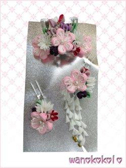 画像1: 七五三 女の子用手作り髪飾り3点セット「リトル・プリンセス」二重つまみ・小花 ピンク系-24-QP-200-2