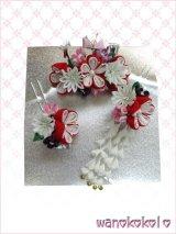 七五三 女の子用手作り髪飾り3点セット「リトル・プリンセス」二重つまみ・小花 赤系-24-QP-200-1