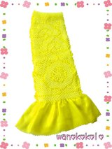 七五三 女の子用正絹絞り帯揚げ レモンイエロー系