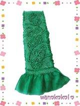 七五三 女の子用正絹絞り帯揚げ ターコイズグリーン系 別染め