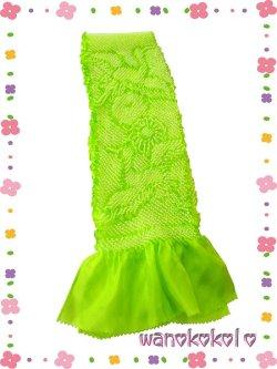 画像1: 七五三 女の子用正絹絞り帯揚げ 黄緑系