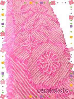 画像2: 七五三 女の子用正絹絞り帯揚げ ピンク系