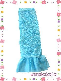 画像1: 七五三 女の子用正絹絞り帯揚げ 水色系 別染め