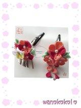 限定商品 女の子用手作り髪飾り「友」ちりめん/橙・赤系花/下がり・蝶 友-111