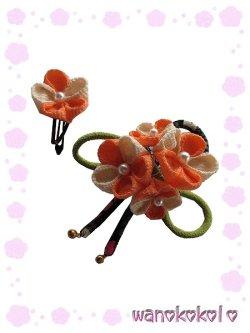 画像2: 限定商品 女の子用手作り髪飾り「友」ちりめん/オレンジ・クリーム系花/黒・緑系紐 友-105