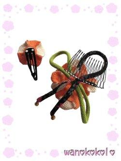画像3: 限定商品 女の子用手作り髪飾り「友」ちりめん/オレンジ・クリーム系花/黒・緑系紐 友-105
