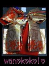 七歳用結び帯★段織金襴★白金・朱赤/花柄
